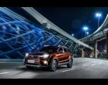 Ford anuncia o lançamento do Territory no Brasil